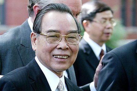 Thông báo về lễ viếng Nguyên Thủ tướng Phan Văn Khải tại Berlin