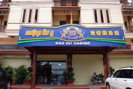 Đặc khu kinh tế Sihanoukville của Campuchia đang biến thành một vùng đất Trung Hoa