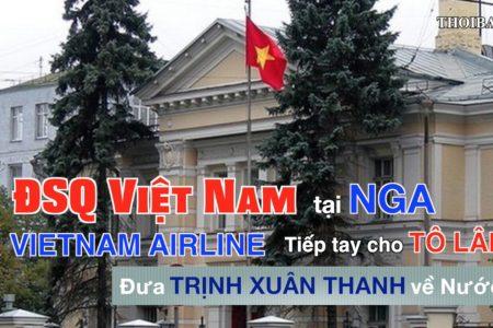 Cảnh sát Đức mở rộng điều tra sang Moscow – Tô Lâm bị nghi ngờ đã lợi dụng Nga để bắt cóc Trịnh Xuân Thanh.