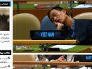 Đài Tiếng nói Việt Nam gỡ bỏ bài báo chữa cháy bức ảnh cán bộ ngoại giao Việt Nam ngủ say giữa hội trường LHQ