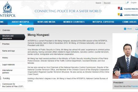 Pháp điều tra vụ mất tích của Chủ tịch tổ chức cảnh sát quốc tế Interpol sau khi về Trung Quốc