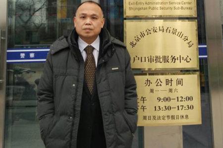Tuyên bố báo chí của Bộ Ngoại giao Đức về vụ tòa án Trung Quốc xét xử luật sư nhân quyền Yu Wensheng (Dư Văn Sinh)