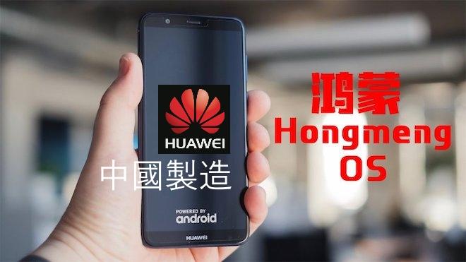 """Huawei phải thử hệ điều hành mới """"Hongmeng"""" thay thế Android"""