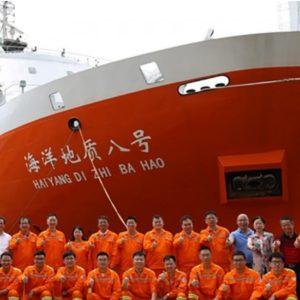Tin nóng: Đối đầu trên Biển Đông giữa Việt Nam và Trung Quốc
