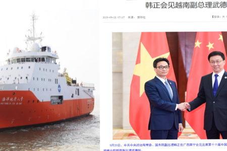 Đổi tên Wu De, Vũ Đức Đam sang Tàu –  Vẽ lại bản đồ, Bắc Kinh liền thôn tính