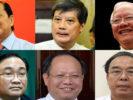 Discipline Politburo members – Party admits recession