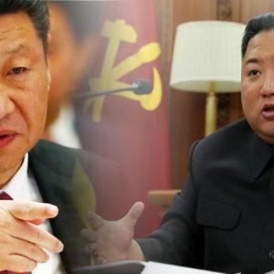 Trung Quốc lên đường 'cứu viện' Kim Jong Un