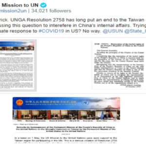 """Taiwan – Factor """"scorching"""" China in the US-China rivalry"""
