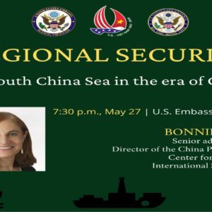 Against China: US wants cooperation, Vietnam hesitates