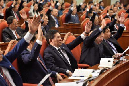 Vũ Đức Đam, Nguyễn Đức Chung, Nguyễn Thành Phong,..đều được giới thiệu quy hoạch Bộ chính trị, Ban Bí thư khóa XIII (Tin nội chính – kết quả Hội nghị Trung ương 12)