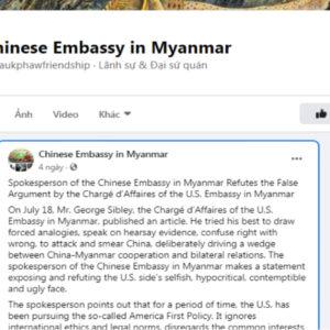 """Các đại sứ Mỹ ở ASEAN """"tổng tấn công"""" Trung Quốc về Biển Đông"""