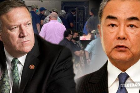 Lãnh sự quán Trung Quốc tại San Francisco che giấu tội phạm?