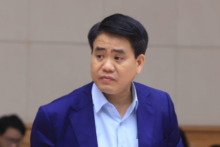 If Hanoi without Nguyen Duc Chung (Internal news)