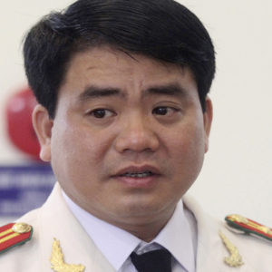 """Hanoi: Chairman Nguyen Duc Chung is suspended from work """"for three criminal cases"""""""