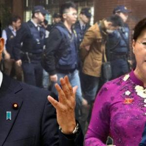"""Việt Nam """"đoạt giải"""" kỷ lục phạm tội tại Nhật"""