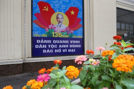 Dong Tam case: Is it time for the Vietnamese government to conduct second land reform?