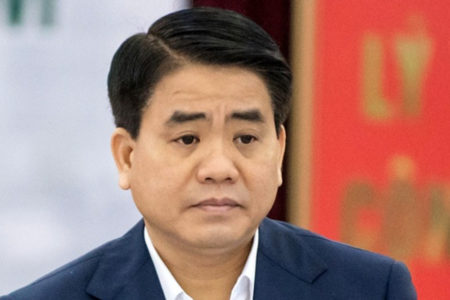 Communist Party of Vietnam's internal fighting ahead of its 13th National Congress: Nguyen Duc Chung faces lengthy imprisonment