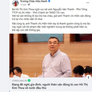 Liệu Bộ Công An gây có ra tay với gia đình bà Hồ Thị Kim Thoa?