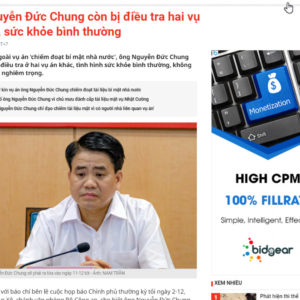 CPV's Central Committee to decide Nguyen Duc Chung's fate