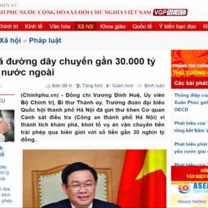 """Việt Nam có thoát mác """"thao túng tiền tệ"""" của Mỹ trong năm tới?"""