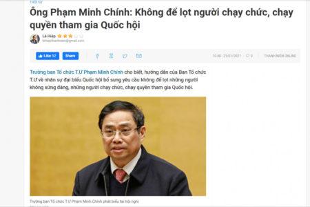 Chưa chính thức vào tứ trụ, Phạm Minh Chính đã vội ra uy