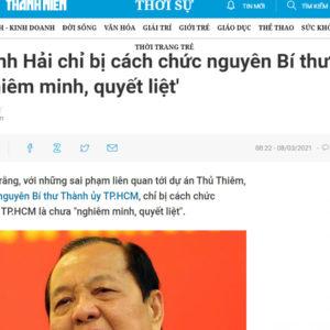 """Vừa xếp ghế xong, Nguyễn Phú Trọng và Nguyễn Văn Nên hợp sức """"đập"""" Lê Thanh Hải"""