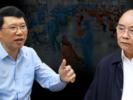 Covid-19: Chủ tịch Bắc Giang trấn an dân bằng học thuyết Mác-Lê?