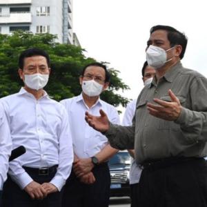 Covid-19: Prime Minister Pham Minh Chinh visits Vietnam's southern key economic region