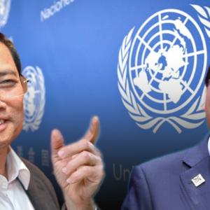 Tài thật! Nguyễn Xuân Phúc biến trụ sở Liện Hiệp Quốc tại New York thành… Chùa Bà Đanh